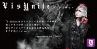 """メジャーアーティスト""""YOHIO""""がアンバサダーのV系プラットフォームアプリ""""VisUnite""""をリリース。"""