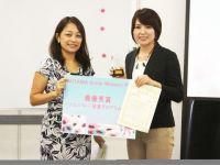 埼玉ウーマミクスプロジェクト「さいたまウーマンピッチ」最優秀賞を代表取締役南まゆ子が受賞!