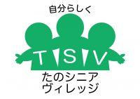 【3月14日セミナー開催】「お金を賢く節約できる!」終活の始め方をお伝えします!