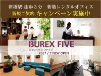 「人間の五感を潤す都会のオアシス」をコンセプトのオフィス