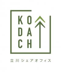 立川シェアオフィス KODACH(こだち)利用者募集