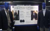 私の専門である、香水・化粧品を日本に供給する使命。