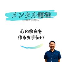 井戸洋希(いどひろき)